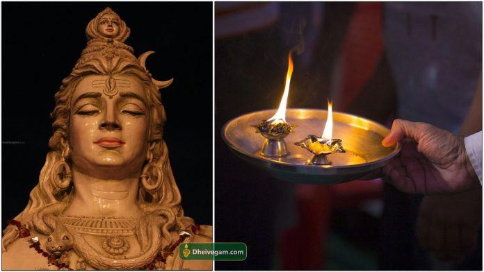 sivarathiri-poojai
