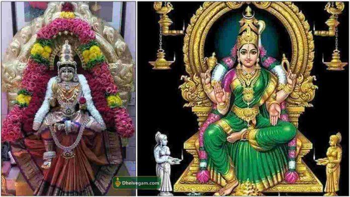 amrutheswari