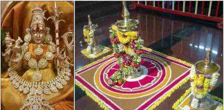 bhagavathi