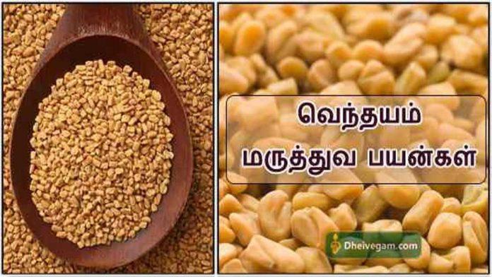 Vendhayam-payangal-1