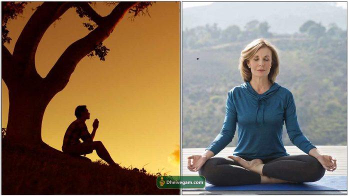 god--meditation