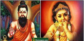 Agathiyar-Murugan-Mantra