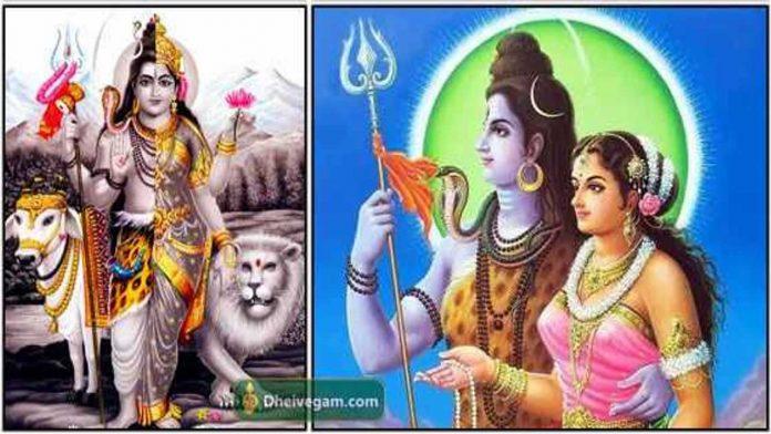 Arthanareswarar-2-