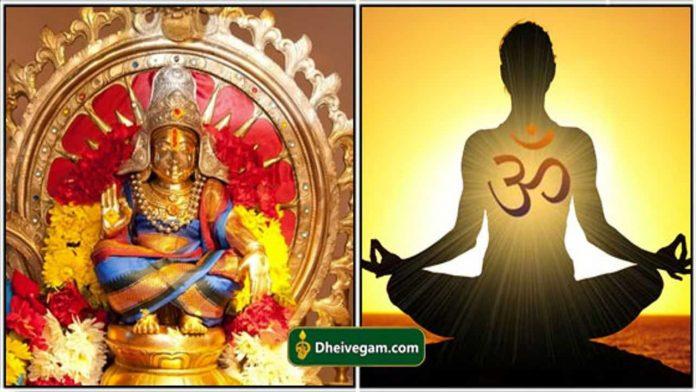 Ayyappan-manthiram