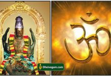 Budhan-Manthiram