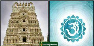 Gopuram-1