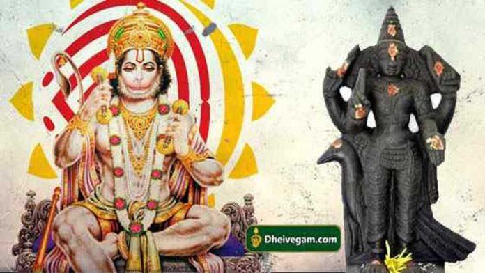 Hanuman-and-sani-1