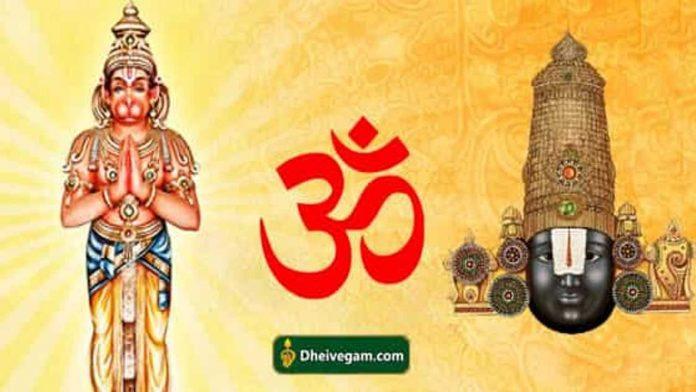 Hanuman-mantra1