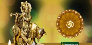 Krishna-mantra-in-tamil