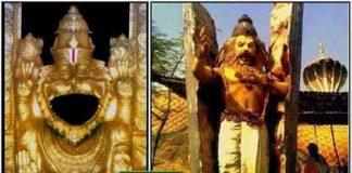 Narasimmar-Temple-1