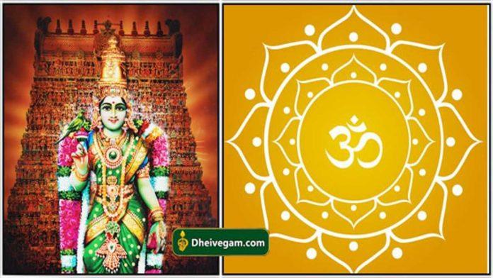 Sakthi-Manthiram