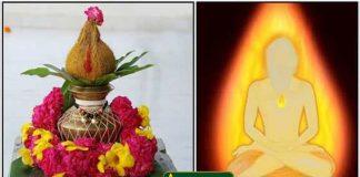 Siddhar-mantra