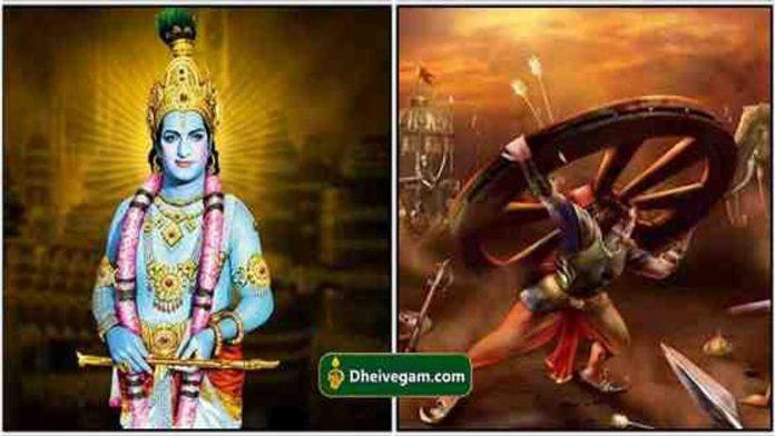 Sri-Krishnar