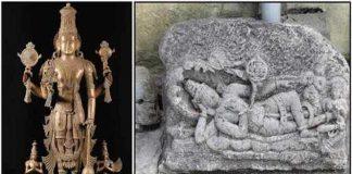 Vishnu-1