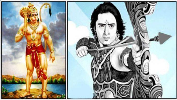 arjuna-and-hanuman2