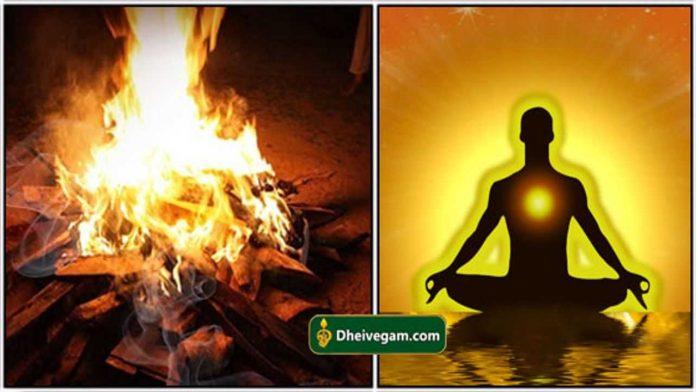boghi-manthiram
