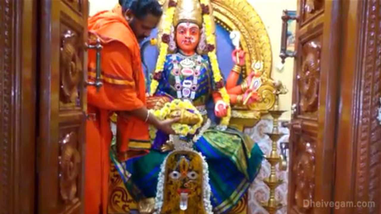 kaali-abishegam1