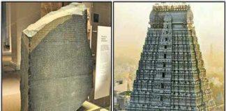 kalvettu-gopuram-1