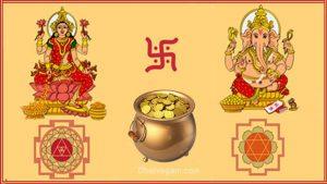 lakshmi-ganapathi