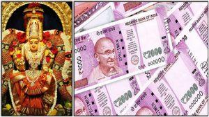 lakshmi-money
