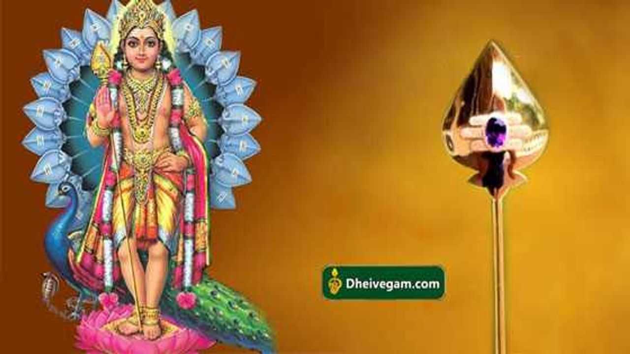 முருகன் மூல மந்திரம்   Murugan moola mantra in tamil