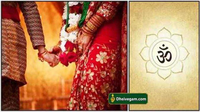 love-sucess-mantra-Tamil-1-