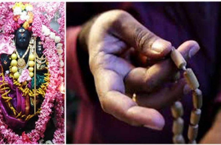காயத்ரி மந்திரம் | காயத்திரி