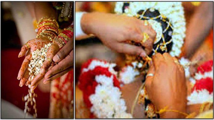 marriagel