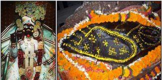 nidhivan-temple