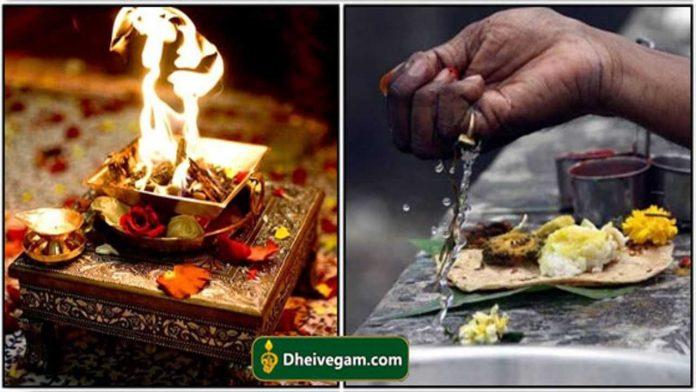 pithru-mantra