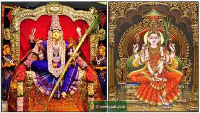 rajarajeswari-compressed