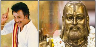 rajini-and-ragavendra
