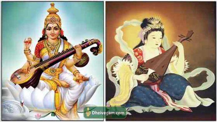 saraswati-compressed
