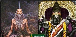 siddhar-and-sani