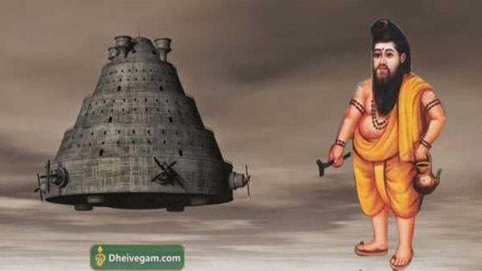 siddhar-vimana-1