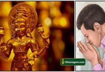suriyan-manthiram