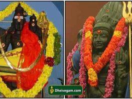Bhairavar slogam Tamil Archives - Dheivegam