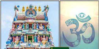 temple-1-1