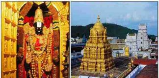 thirupathi-compressed