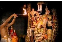 tirupathi-thirupam