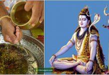pithru-dosham