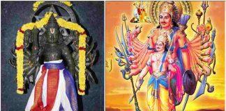 karthaveeryarjuna
