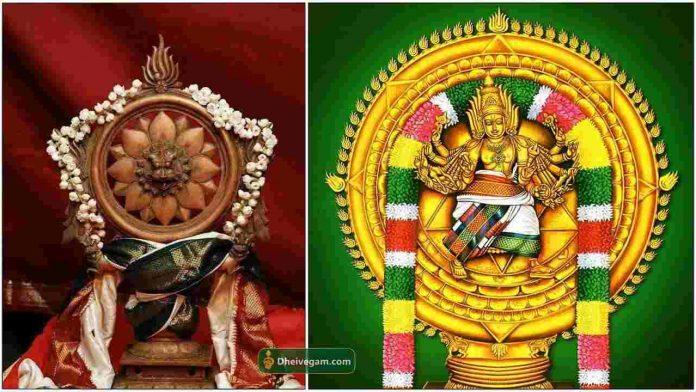 sri-chakram