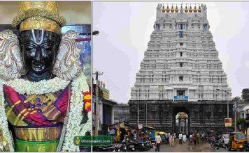 varadhar-temple