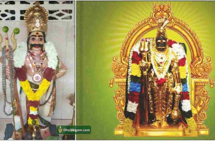 தமிழ் மந்திரம் | Tamil manthiram | தமிழ்