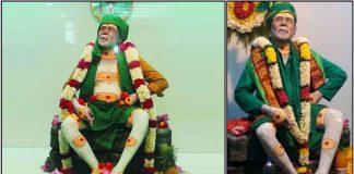 Kanakkanpatti mootai swamigal