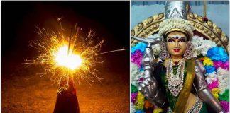 Diwali Nonbu
