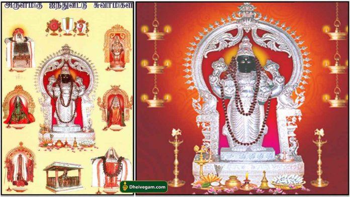 Chettiyapathu