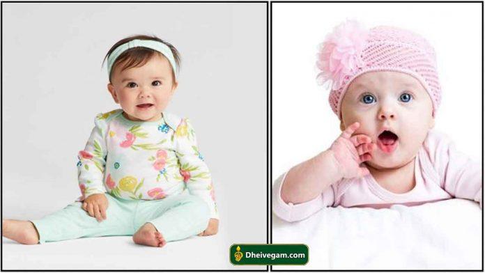 Tamil girl baby names