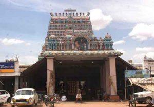 aathmanathar temple